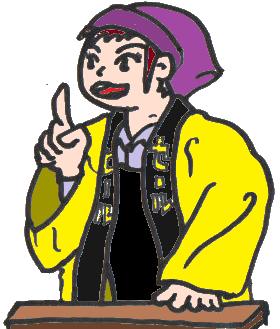 ハッピの女性セール 黄色.png