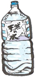 ペットボトルの水(2リットル)色付き.png
