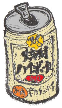 焼酎ハイボール .png